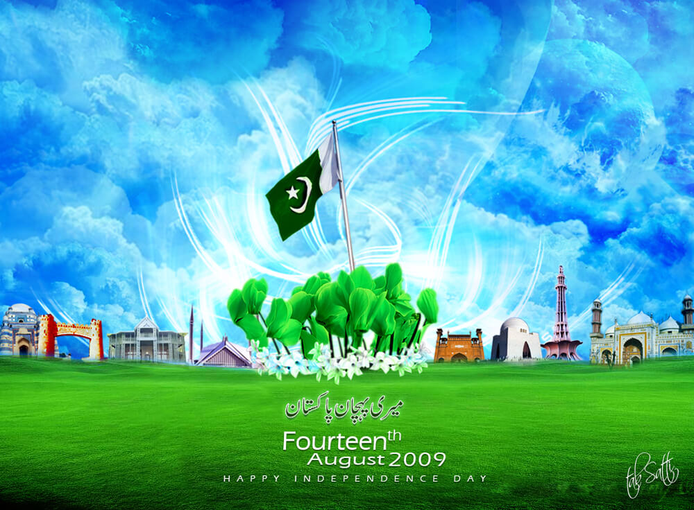 independence day of pakistan by satti2008