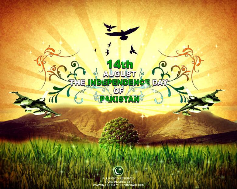14th august pakistan 2009 by injured-eye Fazal Ul Rehman