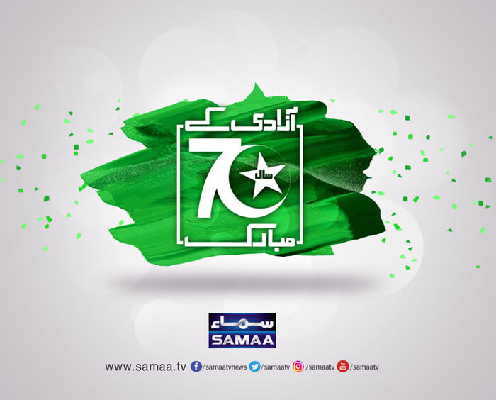 70TH CELEBRATIONS OF PAKISTAN by Syed Obaid Azam