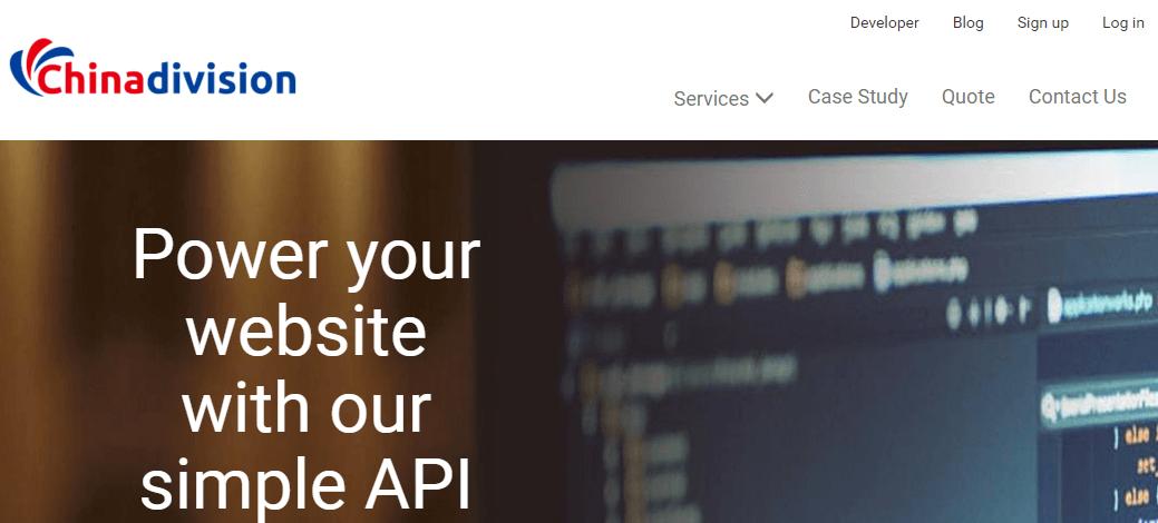 API - ChinaDivision.com
