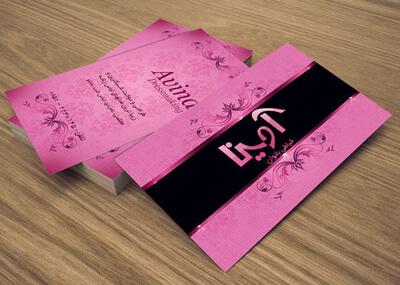 Avina Business Card by zahednejad