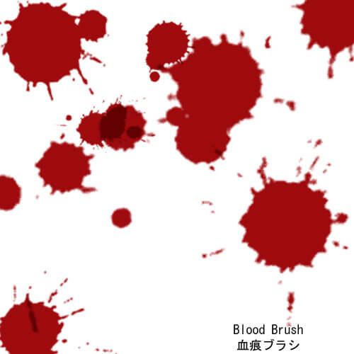 Blood Brush by kaboch