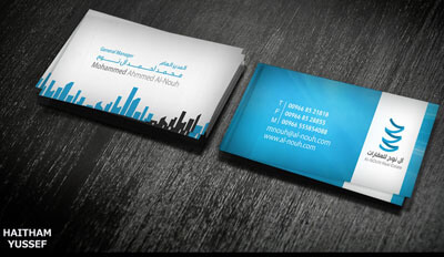 Business Cards Design Ideas business cards design creative examples 27 business cards pinterest business card design business cards and card designs Business Card Alnoh Realestate By Haithamyussef