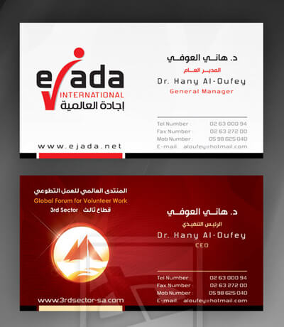 Business card concept by Roofizone