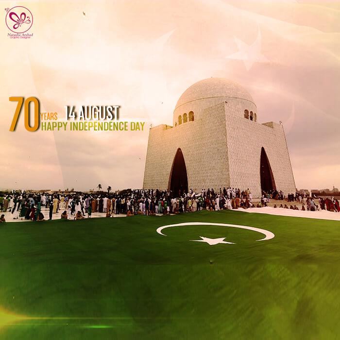 Celebrating #70 Years of Independence ! by Natasha Arshad