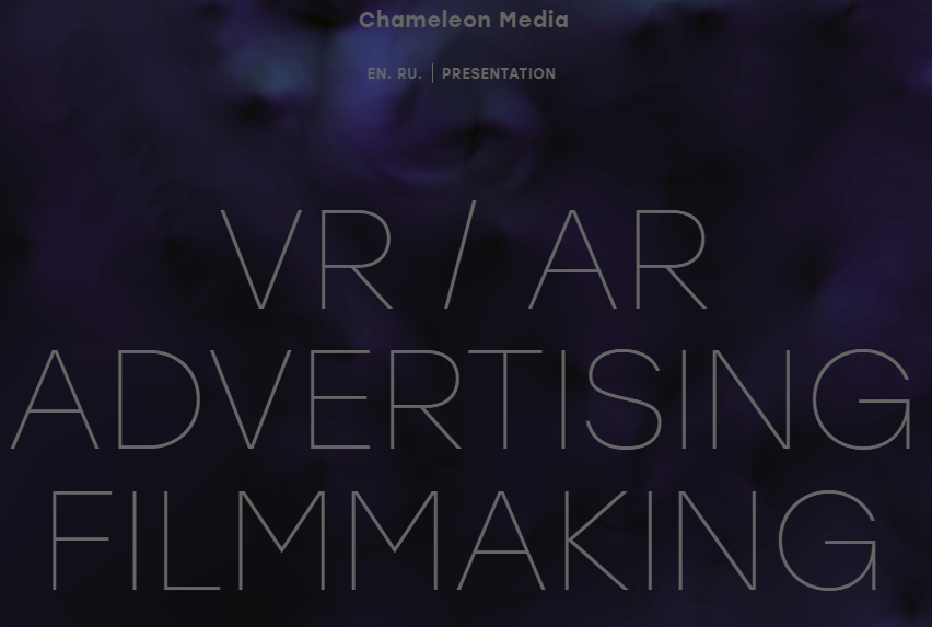 Chameleon Media