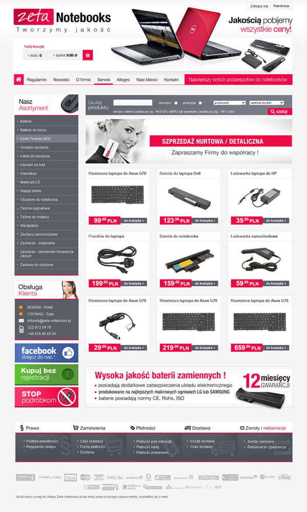 FT-Web Designs and Web Interfaces of 2011-2012 p2