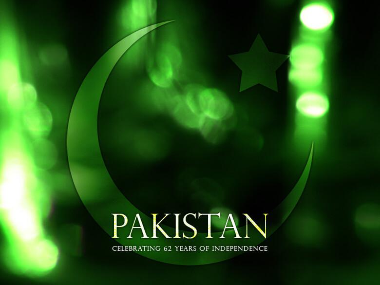 Happy Birthday Pakistanby salmanarif