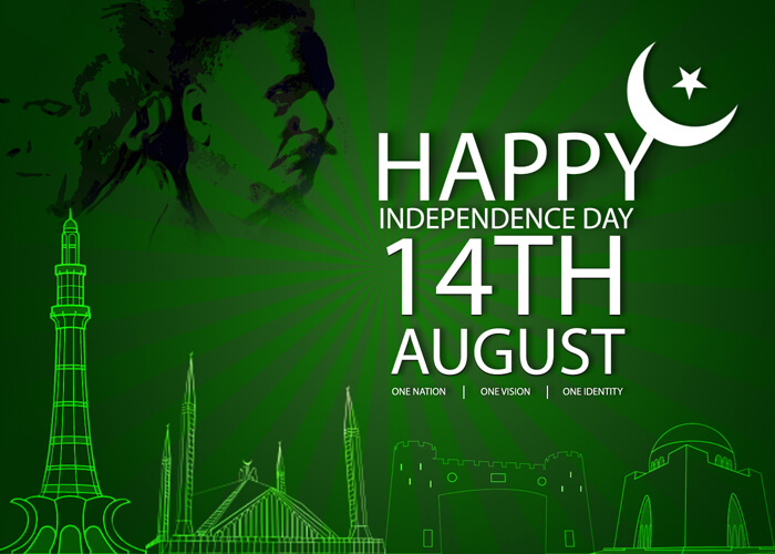 Happy Independence Day Pakistan by Subhan Shah
