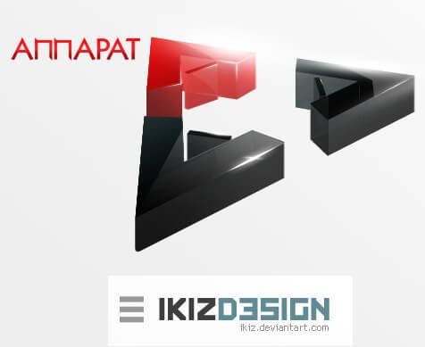 Logo 3d by ikiz