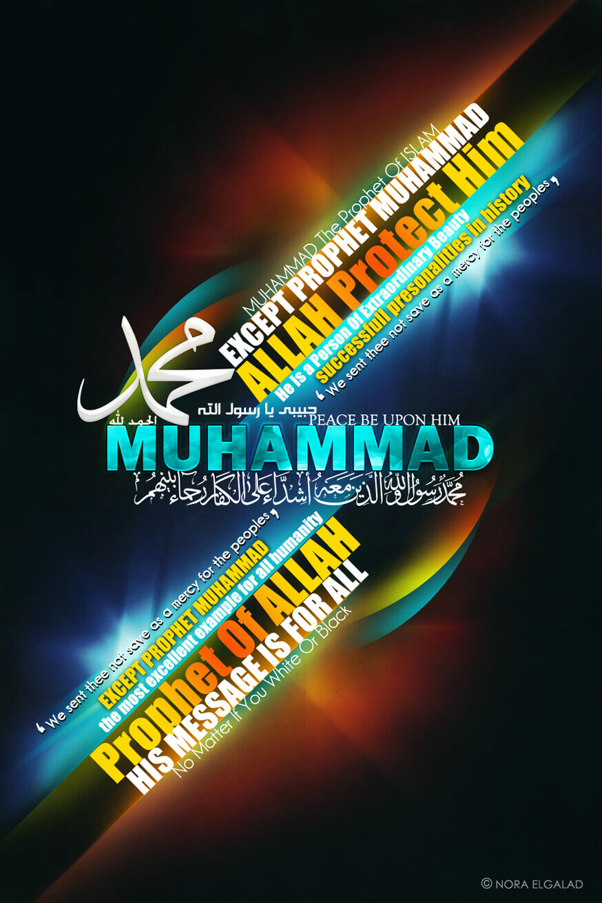 MUHAMMAD PBUH  is Messenger For All by nora-art