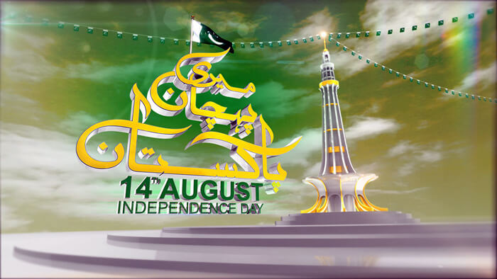 Meri Pehchan Pakistan For Channel 24 by Naseer Ahmed