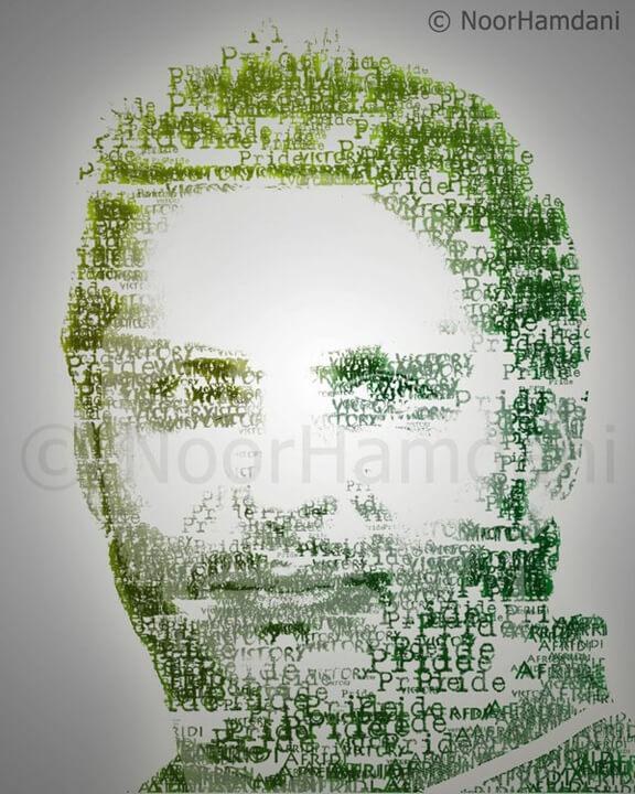 Mr. Pride-Shahid Afridi  by ~syedhumdani