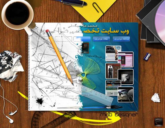 My Desk by ~mabdesigner