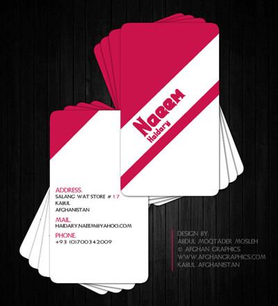 Naeem Haidary's Business Card by AbdulMotaalMosleh
