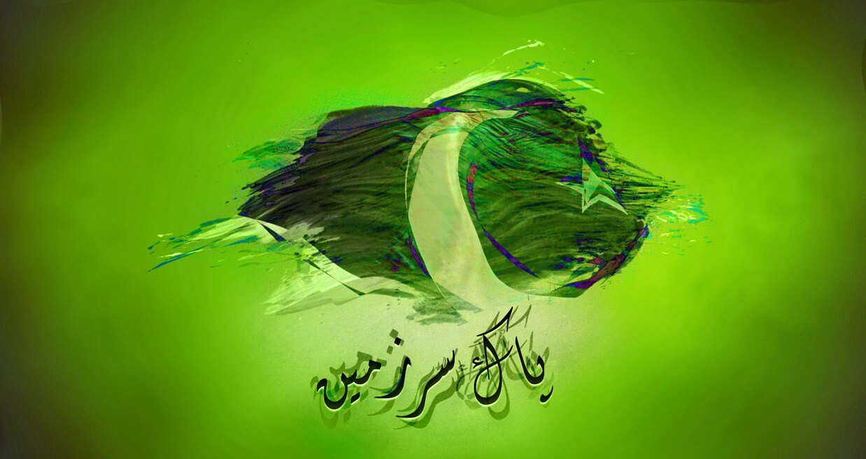Pak Sar Zameen - 14th August 2014