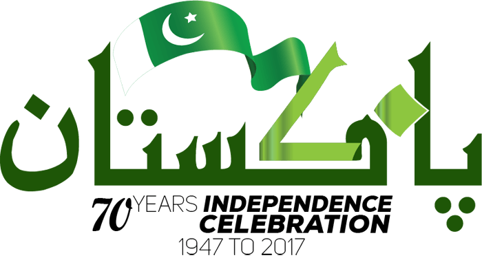 Pakistan 70th Independence day by Saad Shakeel