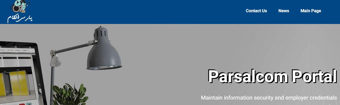 Pars Elecom Portal