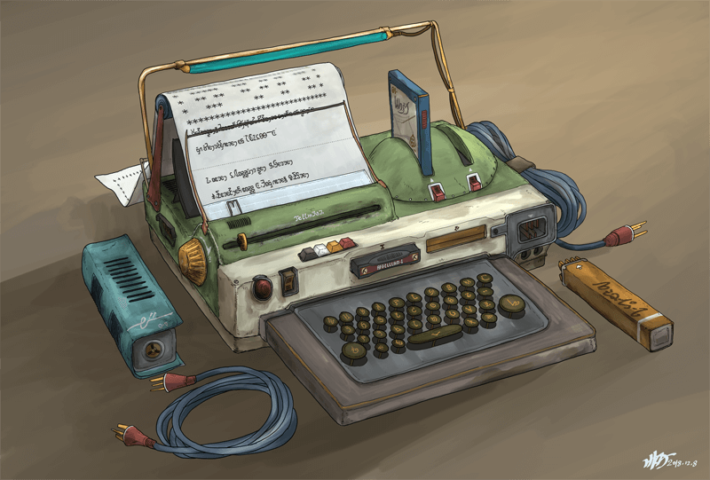Tellm 670 Portable Computer by AoiWaffle0608