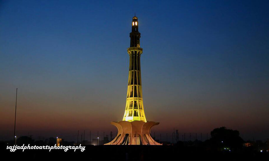 View of Minar-e-Pakistan at Night by Sajjad Butt