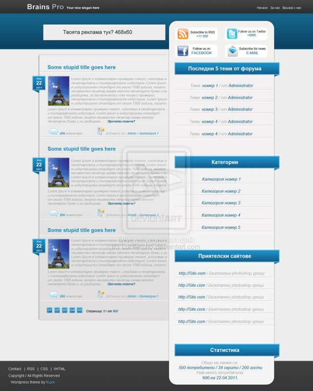Wordpress Theme by Lucifercho