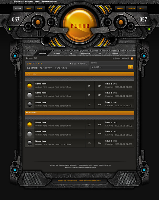kidaubis wui NT SKIN design 3 by kidaubis