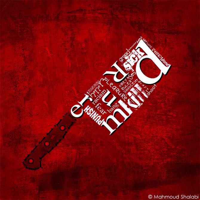murder by ~poprage