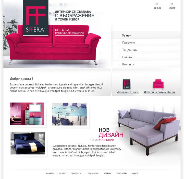 sffera furniture site by kpucu